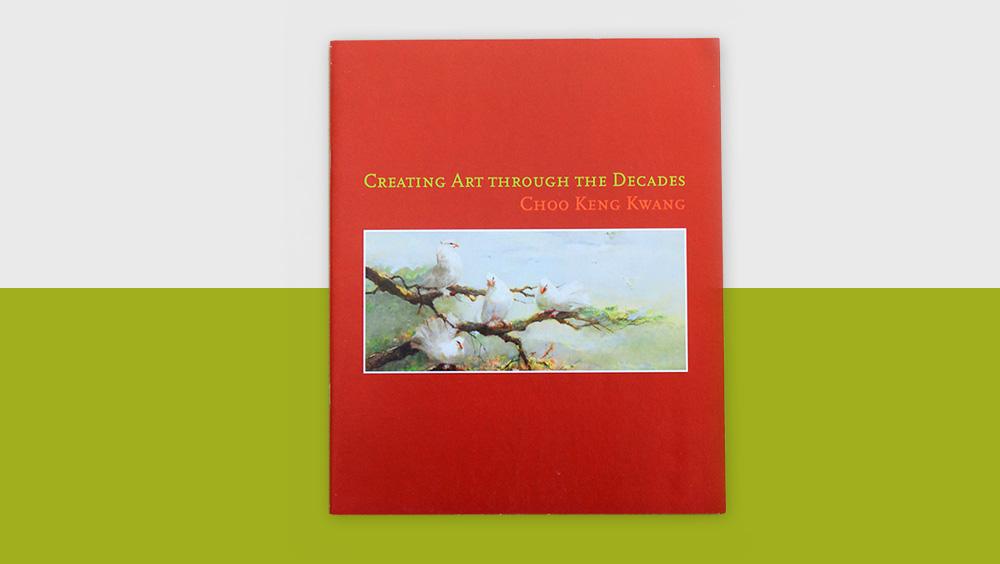 book-choo1
