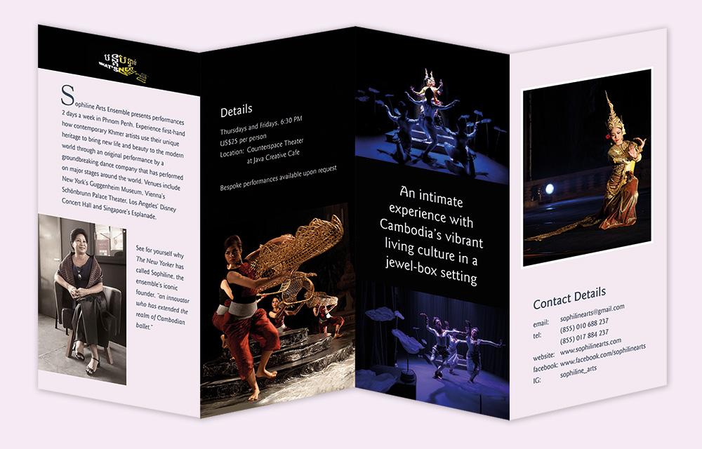 brochure-dance2
