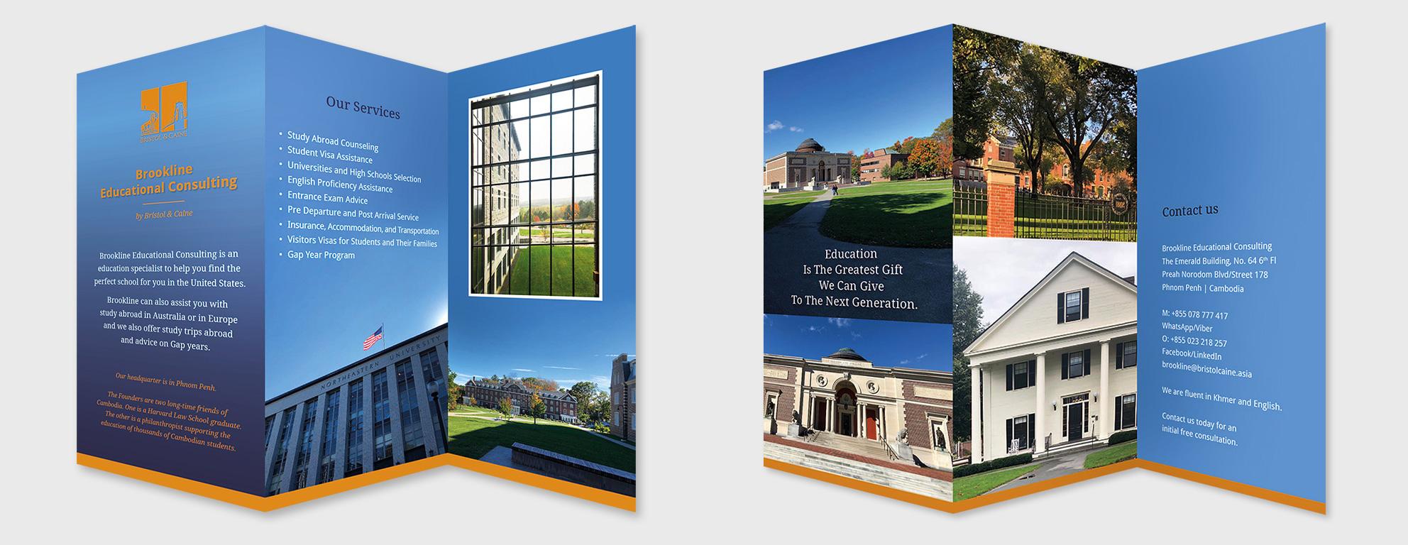 brochure-edu1